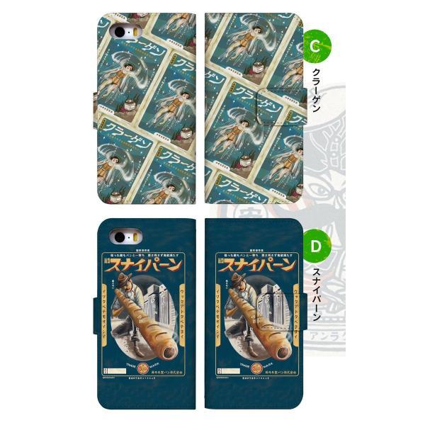 スマホケース 手帳型 ケース 手帳型ケース iPhone12 iPhone12Pro iPhoneSE iPhone11 iPhone11Pro iPhoneXS iPhoneXR iPhoneX iPhone8 Xperia10 ii Xperia 5 ii|select-com|03