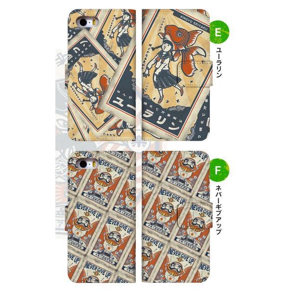 スマホケース 手帳型 ケース 手帳型ケース iPhone12 iPhone12Pro iPhoneSE iPhone11 iPhone11Pro iPhoneXS iPhoneXR iPhoneX iPhone8 Xperia10 ii Xperia 5 ii|select-com|04