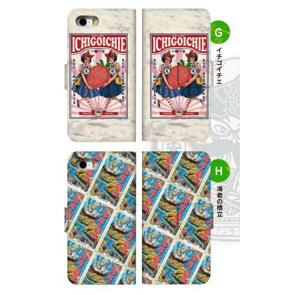 スマホケース 手帳型 ケース 手帳型ケース iPhone12 iPhone12Pro iPhoneSE iPhone11 iPhone11Pro iPhoneXS iPhoneXR iPhoneX iPhone8 Xperia10 ii Xperia 5 ii|select-com|05