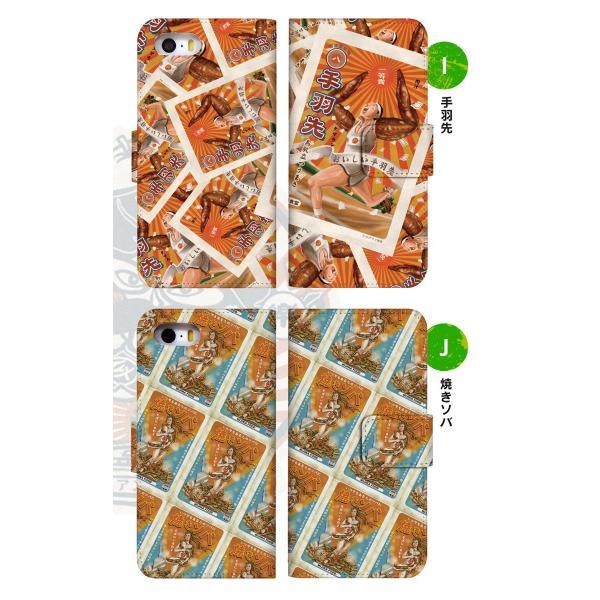 スマホケース 手帳型 ケース 手帳型ケース iPhone12 iPhone12Pro iPhoneSE iPhone11 iPhone11Pro iPhoneXS iPhoneXR iPhoneX iPhone8 Xperia10 ii Xperia 5 ii|select-com|06