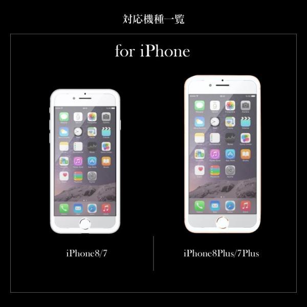 簡単 貼れる ガラスフィルム 保護フィルム フィルム 強化ガラスフィルム iPhone8 Xperia xz1 xz2 sh-01k shv40 sh-03k shv42 706sh so-01k sov36|select-com|10