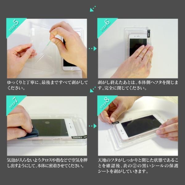 簡単 貼れる ガラスフィルム 保護フィルム フィルム 強化ガラスフィルム iPhone8 Xperia xz1 xz2 sh-01k shv40 sh-03k shv42 706sh so-01k sov36|select-com|06