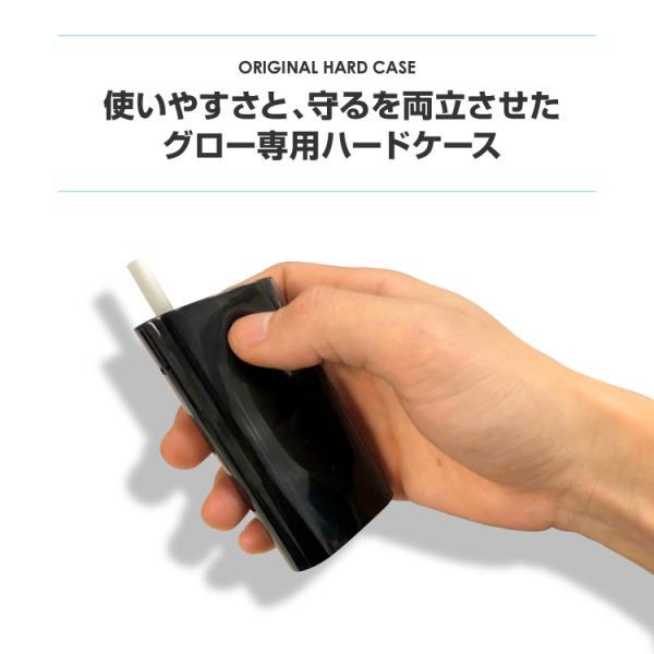 glo グロー ケース カバー グローケース ハード セパレート 電子たばこ ブラック クリア シガレットケース|select-com|02