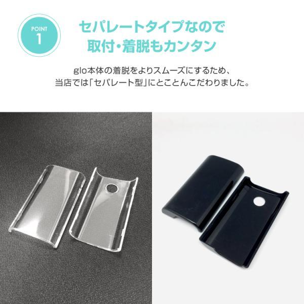 glo グロー ケース カバー グローケース ハード セパレート 電子たばこ ブラック クリア シガレットケース|select-com|03