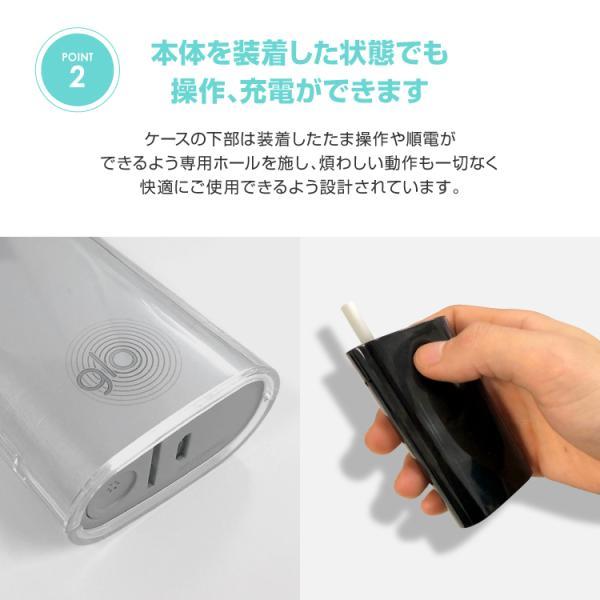 glo グロー ケース カバー グローケース ハード セパレート 電子たばこ ブラック クリア シガレットケース|select-com|04