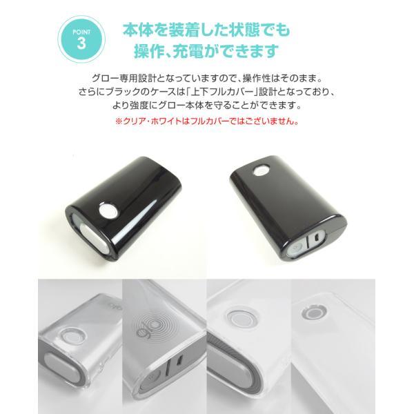 glo グロー ケース カバー グローケース ハード セパレート 電子たばこ ブラック クリア シガレットケース|select-com|05