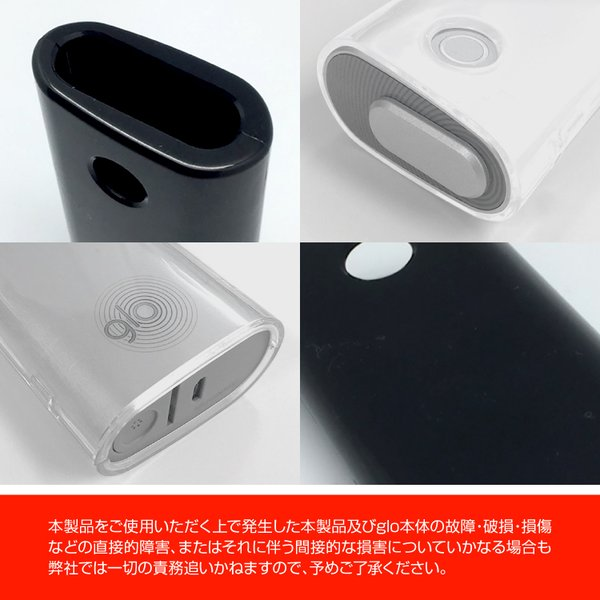 glo グロー ケース カバー グローケース ハード セパレート 電子たばこ ブラック クリア シガレットケース|select-com|10