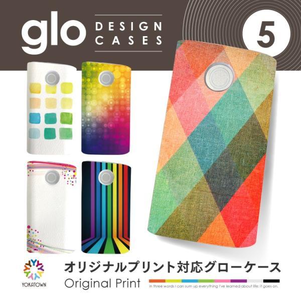 glo グロー ケース カバー gloケース かわいい おしゃれ プレゼント シンプル シガレットケース プリント 電子たばこ 印刷 ハード デザイン 【よかタウン】