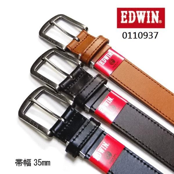 EDWIN35mm幅レザーベルトステッチベルトメンズレディース牛革一枚革極厚0110937