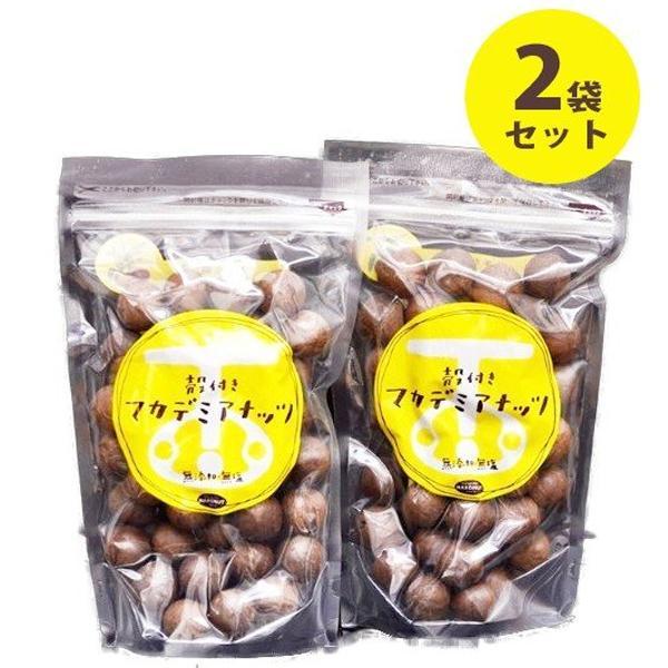 マカデミアハードナッツ 殻付き プレミアムロースト 454g×2袋セット素焼き 無塩 無添加