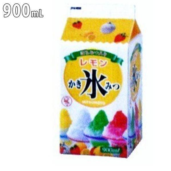 かき氷みつ レモン 900ml かき氷シロップ 蜜元研究所 フラッペ カチワリ氷 氷菓子 氷菓  シャーベット