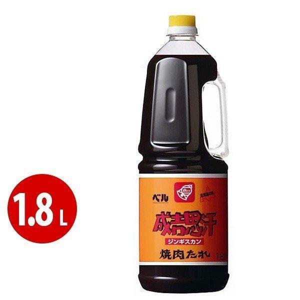 ベル食品 成吉思汗たれ 1.8L ジンギスカン 焼肉のタレ ラム肉 羊肉料理 北海道名物 業務用 調味料