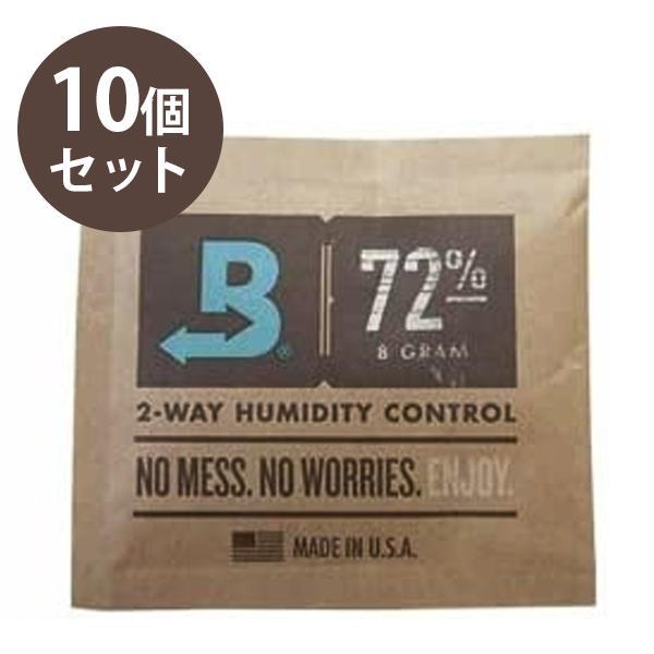 タバコ用 保湿剤 ボベダ ヒュミディパック72% 10個セット 湿度調整剤 ...