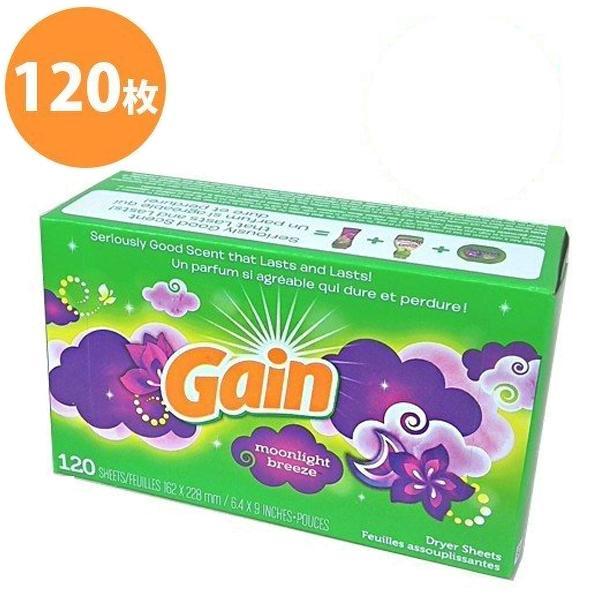 Gain ゲイン 乾燥機用 柔軟剤シート ムーンライトブリーズ 120枚 洗濯用品 香りシート 仕上げ剤