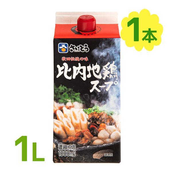 鶏 スープ 内地 比 比内地鶏スープで食べる稲庭うどん