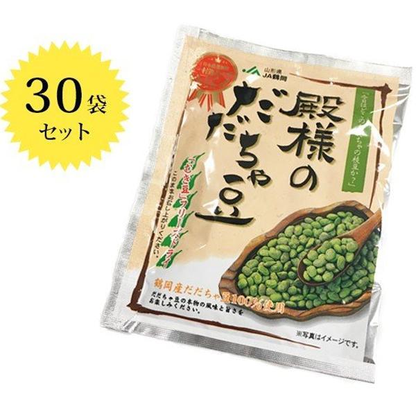 JA鶴岡 殿様のだだちゃ豆 フリーズドライ 15g×30袋 山形県産 国産 ずんだ おつまみ ご飯
