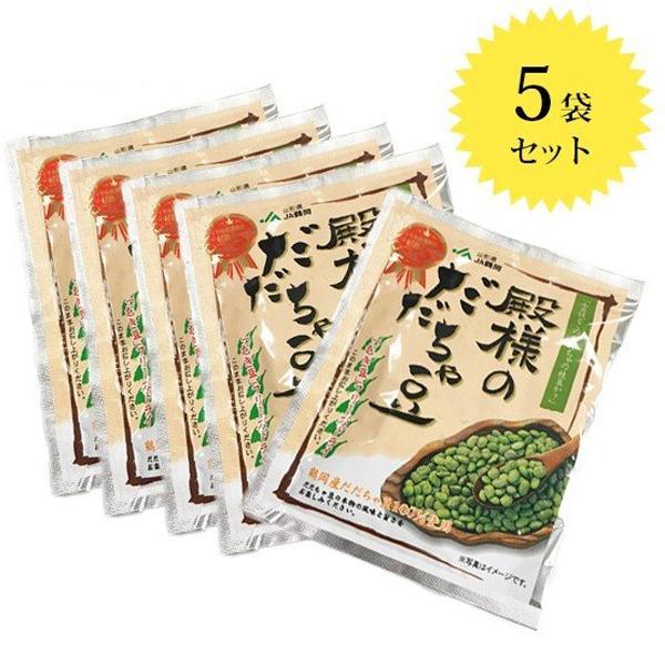 JA鶴岡 殿様のだだちゃ豆 フリーズドライ 15g×5袋 山形県産 国産 ずんだ おつまみ ご飯