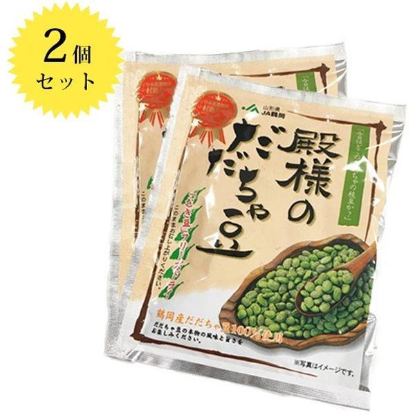 JA鶴岡 殿様のだだちゃ豆 フリーズドライ 15g×2袋 山形県産 国産 ずんだ おつまみ ご飯