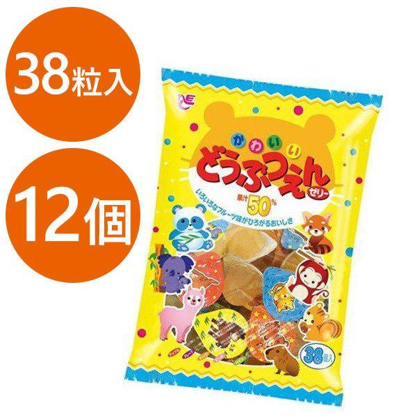 エースベーカリー どうぶつえんゼリー 38粒入り×12袋セット 5種アソート フルーツゼリー 果物 菓子