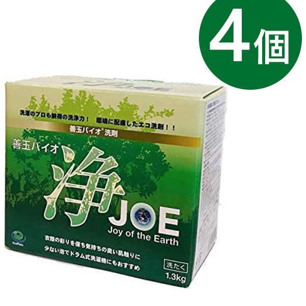善玉バイオ 浄(JOE) 1.3kg×4箱セット 合成界面活性剤不使用 衣類用 洗濯洗剤