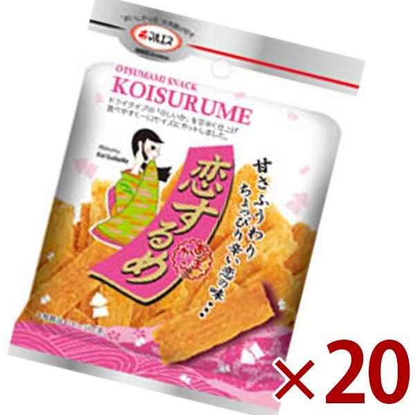 マルエス 恋するめ 17g×20袋セット スルメイカ のしイカ おつまみ おやつ 珍味 駄菓子