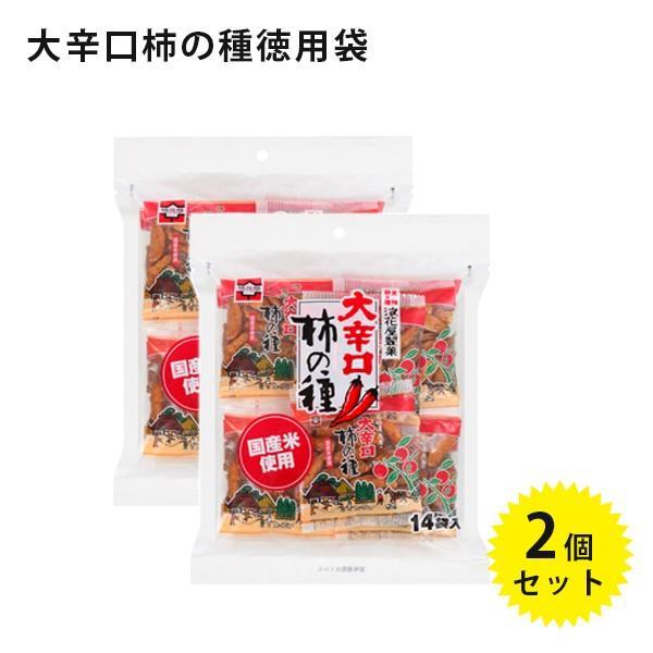 浪花屋 柿の種 大辛口 224g×2個セット 国産 大粒かきのたね おつまみ 新潟産 お菓子 煎餅 おかき ギフト