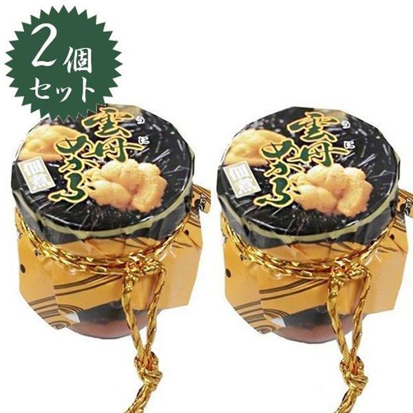 雲丹めかぶ 150g×2個セット 芽かぶの佃煮と塩ウニ ご飯のお供 おつまみ お中元 お歳暮 瓶詰 ギフト