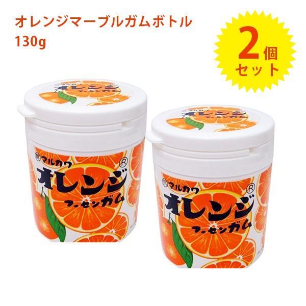丸川製菓 オレンジマーブルガムボトル 130g×2個 お菓子 駄菓子 フーセンガム 風船ガム