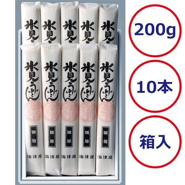 海津屋 氷見うどん 細麺 200g×10個セット 乾麺 ご当地麺 お土産 ギフト お取り寄せグルメ
