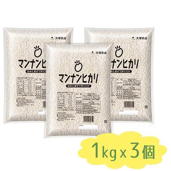 マンナンヒカリ 業務用 1kg×3個セット マンナンごはん 大塚食品 こんにゃく米 白米置き換え 糖質制限 食物繊維 お徳用