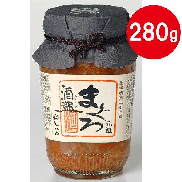 しいの食品 まぐろ酒盗 業務用 280g 珍味 しゅとう 塩辛 和製アンチョビ 隠し味