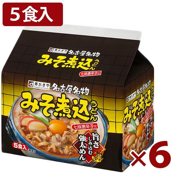 寿がきや みそ煮込みうどん 5食入×6個セット 即席めん 名古屋名物 インスタント麺