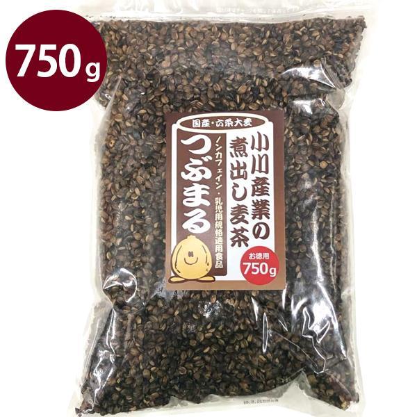 小川の煮出し麦茶 つぶまる バラタイプ 750g 国産 六条大麦100% ノンカフェイン お茶 小川産業