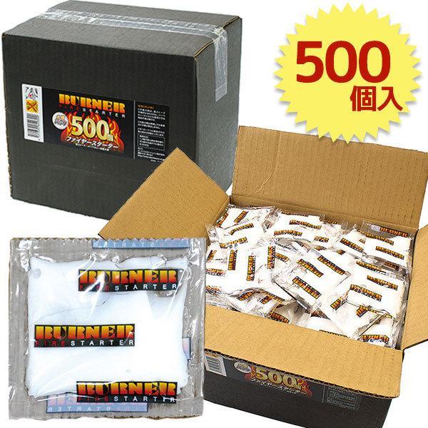 着火剤 バーナーファイヤースターター 500個入 FS4B 固形燃料 薪ストーブ 暖炉 着火材 アウトドア ダッチウエストジャパン