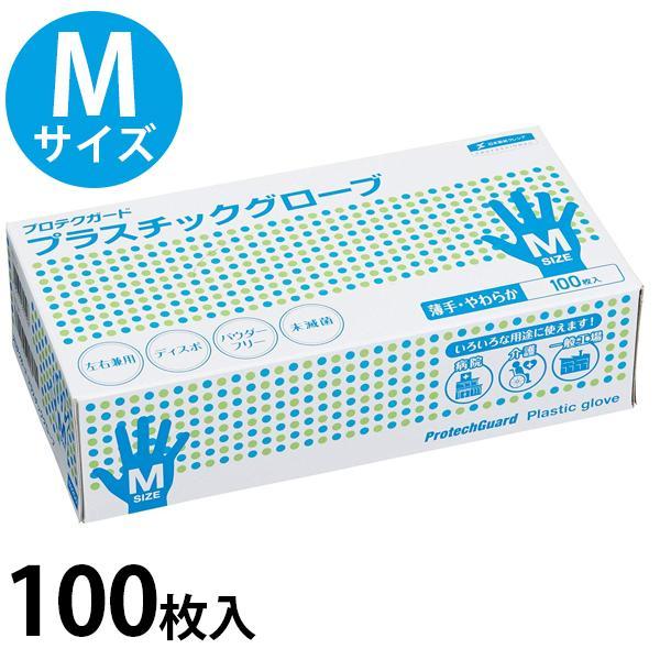 使い捨て手袋 パウダーフリー クレシア プロテクガード プラスチックグローブ Mサイズ 100枚入 粉なし 作業用 業務用 家庭用 衛生用品 左右兼用