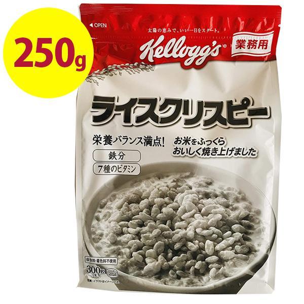 シリアル ケロッグ ライスクリスピー 300g 朝食 お米 洋菓子 製菓材料 焼き菓子 手作りスイーツ デザート ケーキ