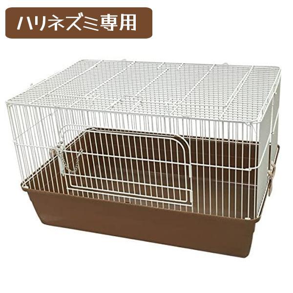 飼育用品 マルカン マルチケージ690 大型ケージ ハリネズミ デグー シマリス ペット用品 カゴ 小動物用 MLP-07