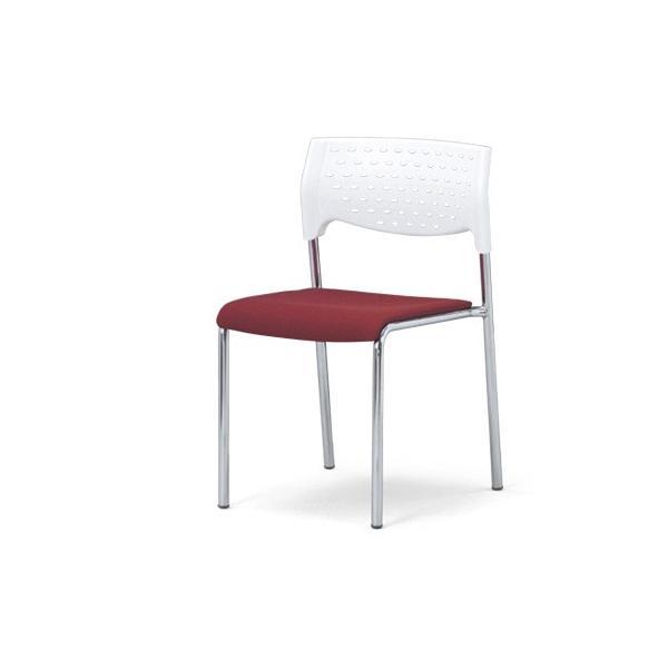 4脚セット スタッキングチェア MC-211Wクロームメッキタイプ 素材・カラー選べます オフィス家具 会議 チェア/椅子ホワイトシェル仕様  送料無料|select-office