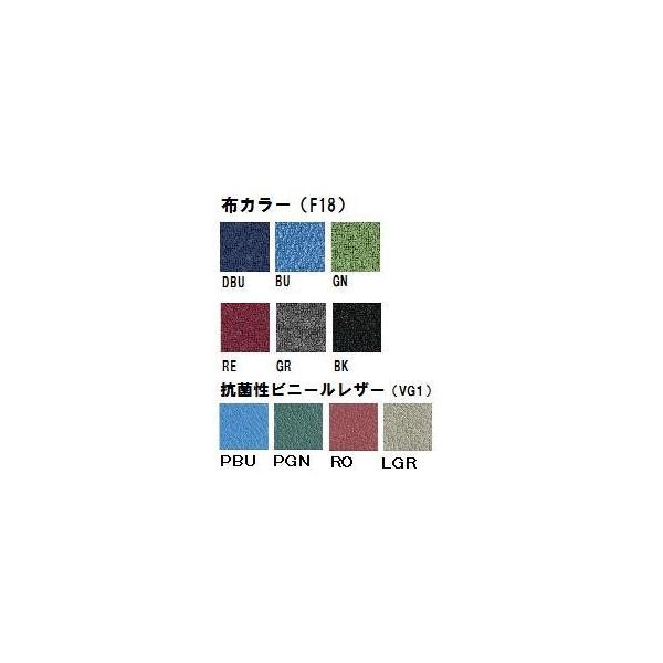 4脚セット スタッキングチェア粉体塗装タイプ 素材・カラー選べます オフィス家具 会議 チェア/椅子グレーシェル仕様/キャスター付き  送料無料|select-office|02