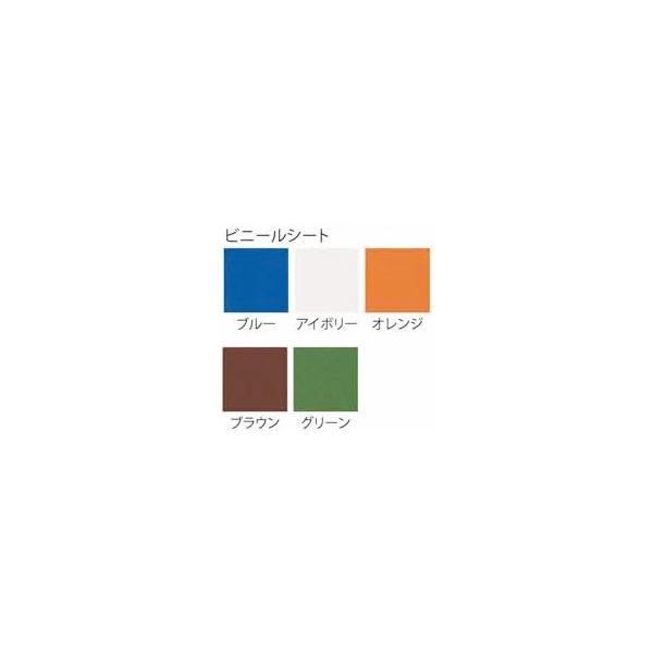 4脚セット スタッキングチェア(FSC−300) ビニールシートタイプ・カラー選べます オフィス家具 会議 チェア/椅子  送料無料|select-office|02