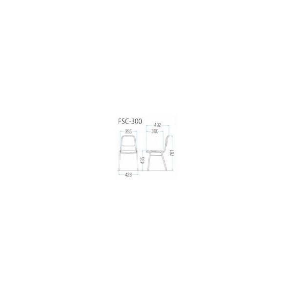 4脚セット スタッキングチェア(FSC−300) ビニールシートタイプ・カラー選べます オフィス家具 会議 チェア/椅子  送料無料|select-office|03