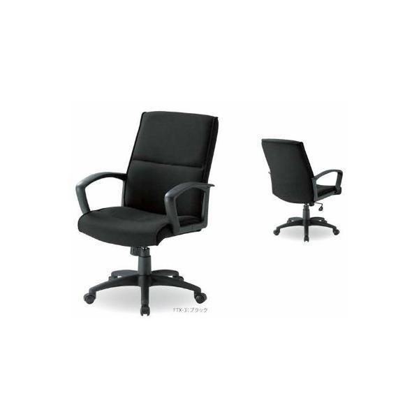 送料無料 布タイプ オフィスチェアエグゼクティブタイプ会議用チェア ミーティングチェアブラック (FTX-3) 布製 お客様組立品オフィス家具 チェア 椅子|select-office