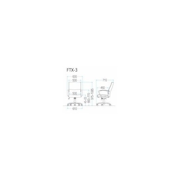 送料無料 布タイプ オフィスチェアエグゼクティブタイプ会議用チェア ミーティングチェアブラック (FTX-3) 布製 お客様組立品オフィス家具 チェア 椅子|select-office|02