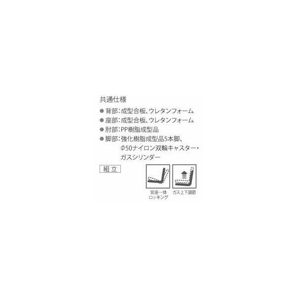 送料無料 布タイプ オフィスチェアエグゼクティブタイプ会議用チェア ミーティングチェアブラック (FTX-3) 布製 お客様組立品オフィス家具 チェア 椅子|select-office|03