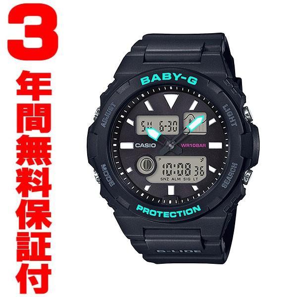 『国内正規品』 BAX-100-1AJF カシオ CASIO 腕時計 Baby-G ベビーG G-LIDE