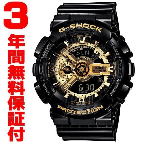 『国内正規品』 GA-110GB-1AJF カシオ CASIO 腕時計 G-SHOCK G-ショック Black × Gold Series(ブラック×ゴールドシリーズ)|select-s432