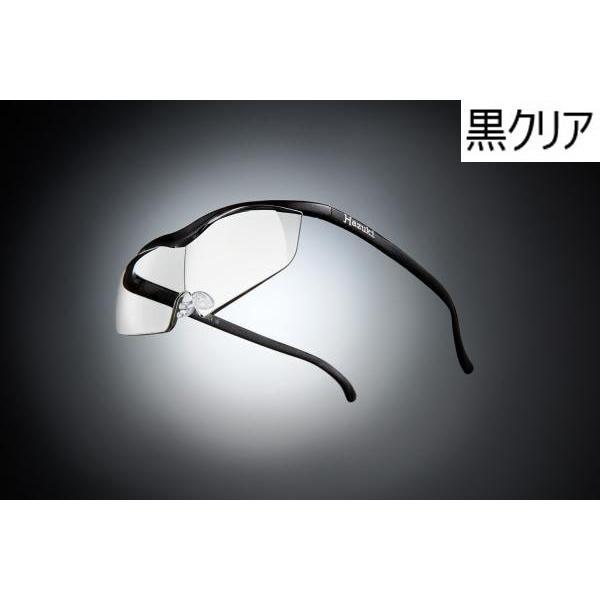 Hazuki ルーペ 新型ハズキルーペラージ ハズキラージ(1.6倍・1.32倍)クリア・カラー(ブルーライトカット標準装備)|select-s432|04