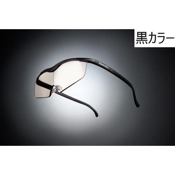 Hazuki ルーペ 新型ハズキルーペラージ ハズキラージ(1.6倍・1.32倍)クリア・カラー(ブルーライトカット標準装備)|select-s432|05