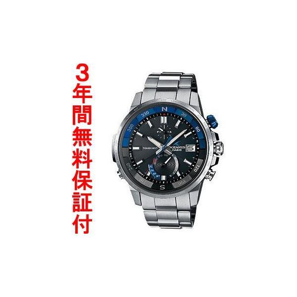 『国内正規品』 OCW-P1000-1AJF カシオ CASIO ソーラー電波腕時計 OCEANUS オシアナス CACHALOT カシャロ|select-s432