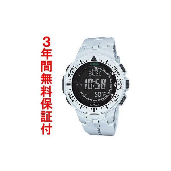 『国内正規品』カシオ CASIO ソーラー腕時計 PRO TREK プロトレック PRG-300-7JF|select-s432